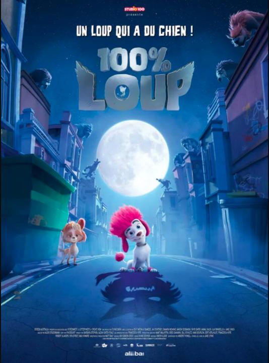 Avant-Première de 100% Loup au Cinéma Studio 66 de Champigny-sur-Marne